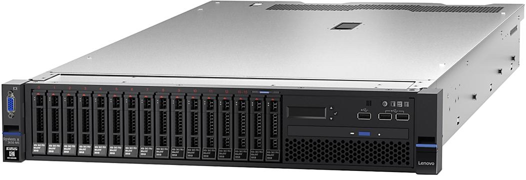 Lenovo 8871J2x System x3650 M5 (E5-2600 v4)